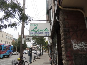 Where the Magic Happens: The Mother Ship, Phó Linh